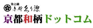京都和柄ドットコム
